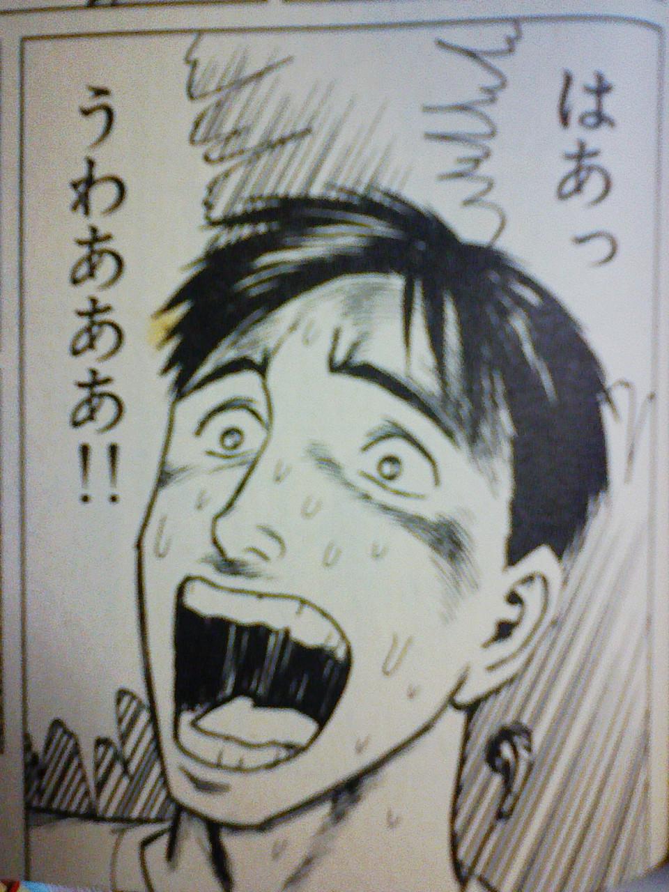 A君.jpg