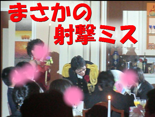 結婚式11.jpg