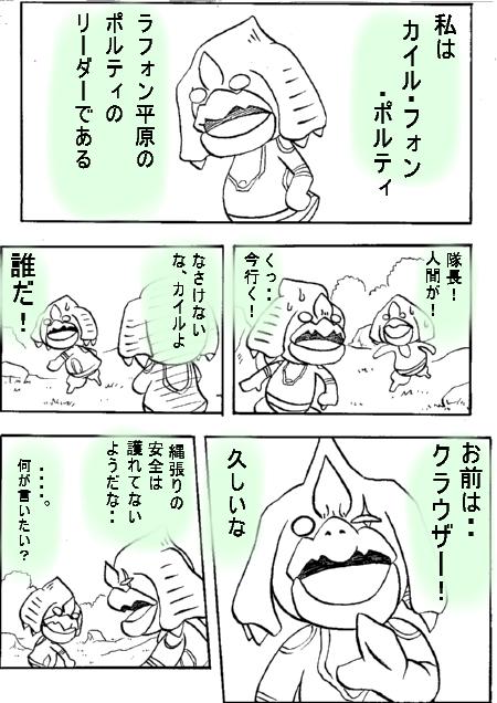 kurauza-1.jpg