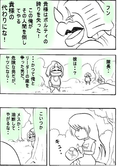 kurauza-2.jpg