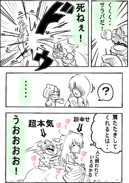 kurauza-3.jpg