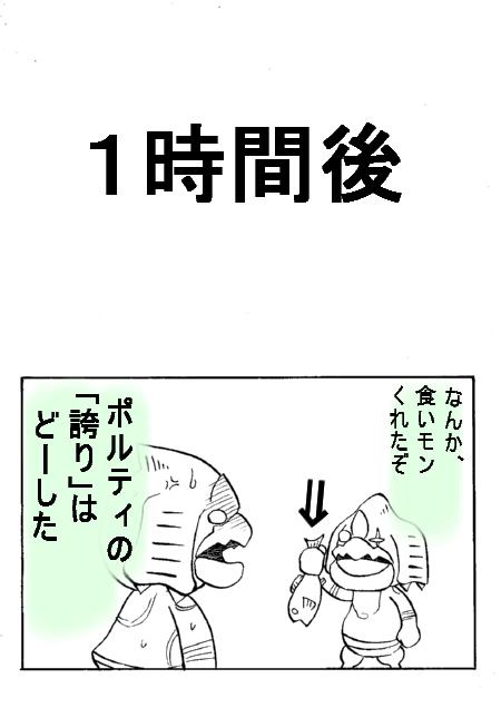 kurauza-4.jpg