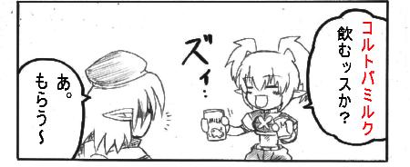 milk1.jpg