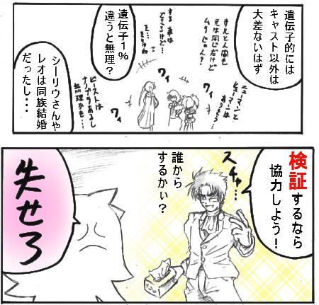 syuzoku2.jpg