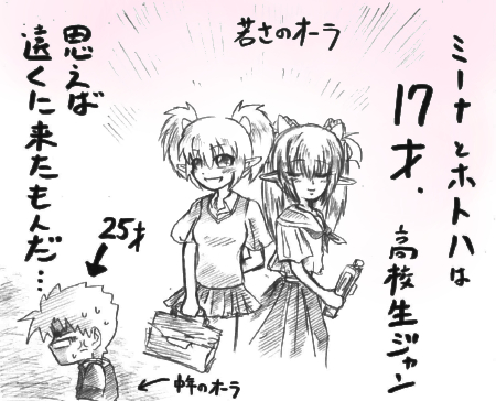 syuzoku3.jpg