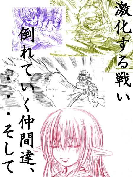 yokoku46.jpg