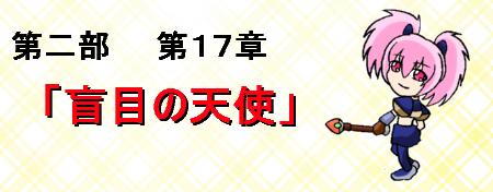 17^Cg.jpg