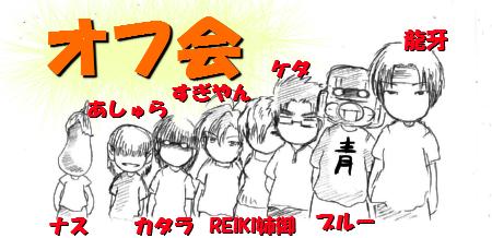 7gatuohu1.jpg