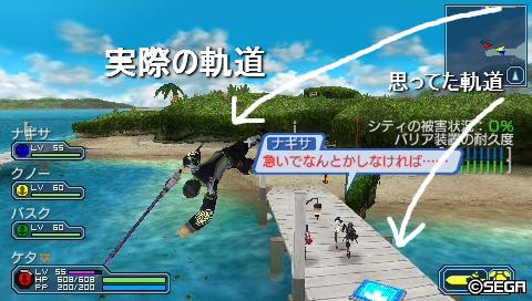 ジャンプ.jpg