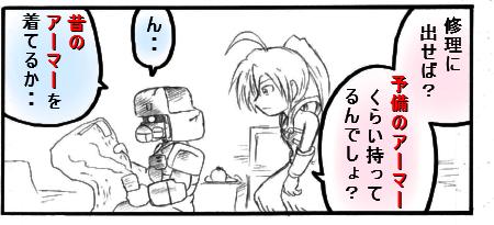 aoihito2.jpg