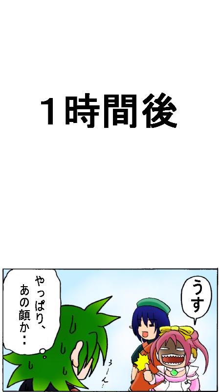 debaisu1-3.jpg