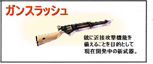 gansura1.jpg