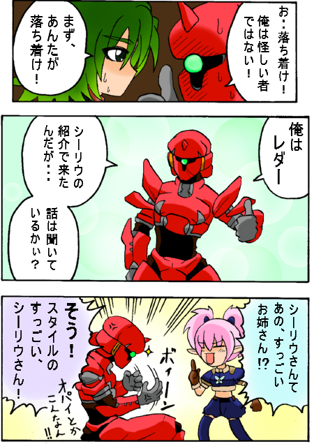 kyasuto2-1.jpg