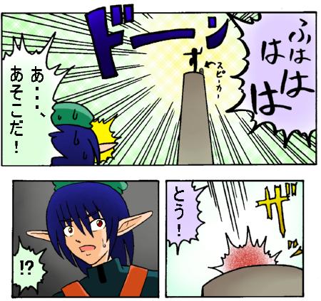 kyasuto2.jpg