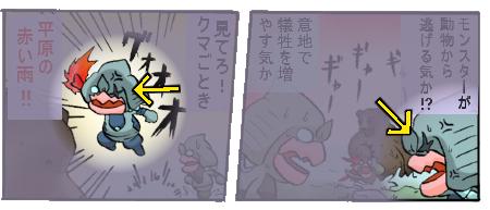 mioboe3.jpg