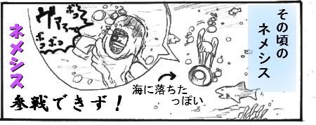 nakama18.jpg