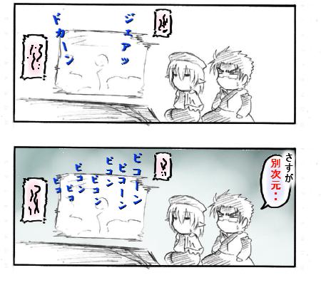 ryuku4.jpg