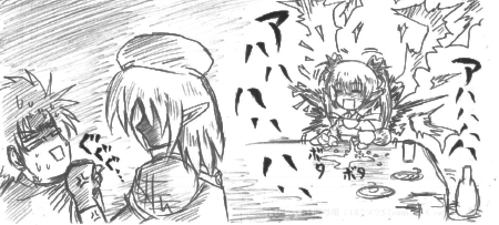 syougatu2-3.jpg