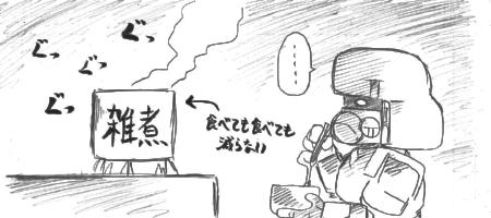 syougatu2-5.jpg