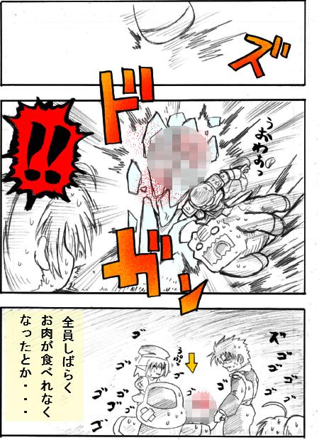touketu3.jpg