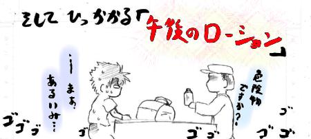 toukyou3.jpg